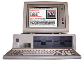 In 1981, the first PC was announced by IBM. In 1983, the first retail back-testing and optimization trading software for the IBM PC was introduced by Mr. Mendelsohn. It was called ProfitTaker Futures Trading Software.